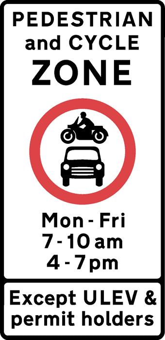 ULEV parking sign